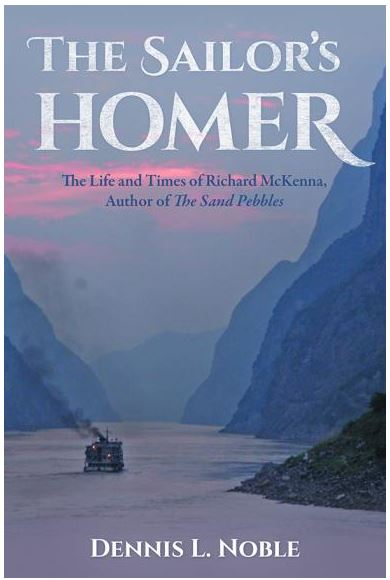 Sailor's Homer, due out November 15